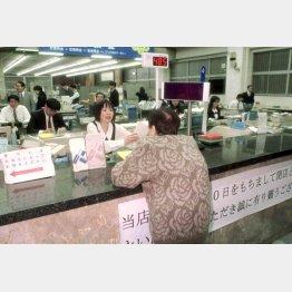 閉店の案内の幕が張り出された徳陽シティ銀行本店(C)共同通信社
