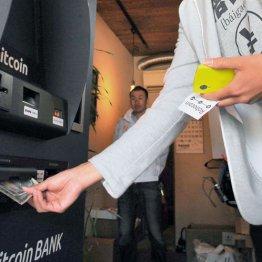 分裂したビットコインキャッシュが3倍に急騰したワケ