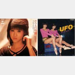松田聖子「ガラスの林檎/SWEET MEMORIES」:ピンク・レディー「UFO」