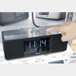 価格2万2000円(税抜き)ビックカメラAKIBA調べ(11月15日現在)/(C)日刊ゲンダイ