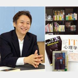 シンクスクエア・田中健一社長(提供写真)