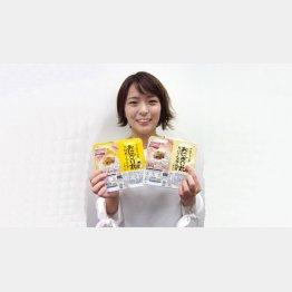 おにぎり丸(味の素冷凍食品)/(C)日刊ゲンダイ