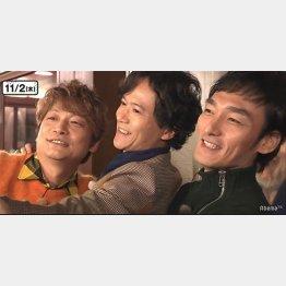 「72時間ホンネテレビ」の左から香取慎吾、稲垣吾郎、草彅剛(C)AbemaTVから