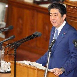 完全雇用の虚実…安倍政権が続く限り日本は総ブラック化