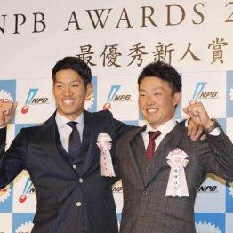 京田(左)とパの新人王・源田