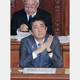 全員無償化への言及を避けた安倍首相(C)日刊ゲンダイ