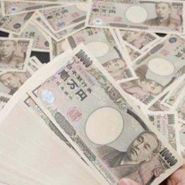 支店長クラスは1400万円の高給 社内融資や保養所は消えた