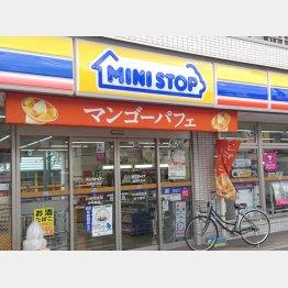ミニストップは来年から国内全2245店舗で販売中止(C)日刊ゲンダイ
