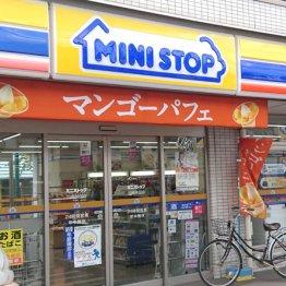 ミニストップは来年から国内全2245店舗で販売中止