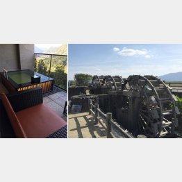 奥日田温泉「うめひびき」 と三連水車(C)日刊ゲンダイ