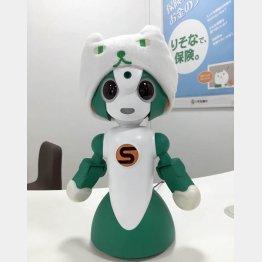 ロボットが行員のライバルに!?(りそな銀行のAIロボット「Sota」)/(C)日刊ゲンダイ