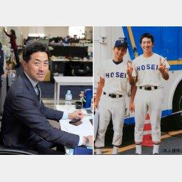 法政大学時代の一枚と(右が佐藤さん)/(C)日刊ゲンダイ