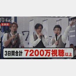 元SMAP3人の生放送番組が話題に(C)AbemaTV