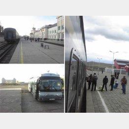 (左上から左回りに)ロシア・ザバイカリスク駅、満州里行きのバス、中国・ハンダガヤ駅/(提供写真)