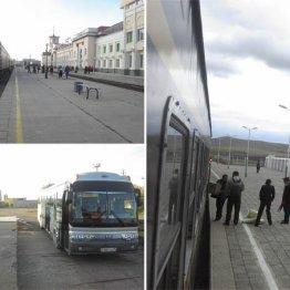(左上から左回りに)ロシア・ザバイカリスク駅、満州里行きのバス、中国・ハンダガヤ駅