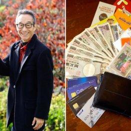 ビリー・バンバン菅原進さんの財布はいつもパンパン状態