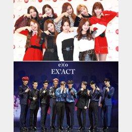 「TWICE」は紅白にも出場(下は「EXO」=提供写真)/(C)日刊ゲンダイ