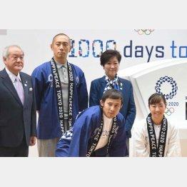 東京五輪まで1000日を切った(C)日刊ゲンダイ