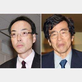 金融庁の森信親長官(左)と公取委の杉本和行委員長/(C)日刊ゲンダイ