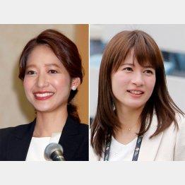 TBSの吉田明世(左)と宇内梨沙アナウンサー/(C)日刊ゲンダイ