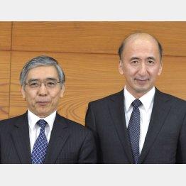 黒田日銀総裁(左)と中曽宏副総裁(C)共同通信社