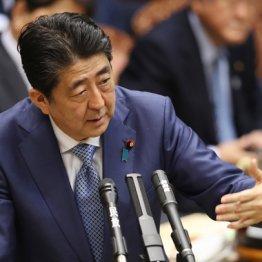 森友問題とロシアゲート あまりに違う日米捜査当局の差