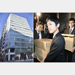 ペジー社が入居するビルと家宅捜索に入る地検特捜部/(C)共同通信社