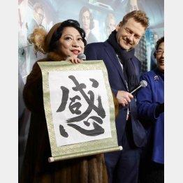山村紅葉さん(左)とケネス・ブラナー(C)日刊ゲンダイ