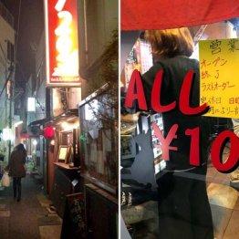 """西巣鴨の""""100円酒場""""から板橋駅前「のんべえ横丁」へ"""