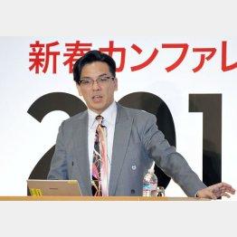 ペジー社の斉藤容疑者(C)日刊ゲンダイ