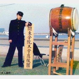 関東学院大学応援団時代(提供写真)