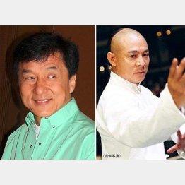 ジャッキー・チェン(左)とジェット・リー/(C)日刊ゲンダイ