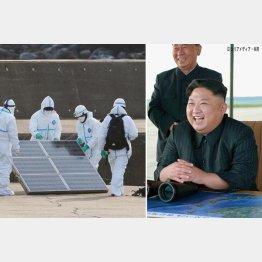 松前小屋の港で見つかったソーラーパネルを調べる捜査員(右は金正恩委員長)/(代表撮影)