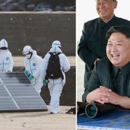 松前小屋の港で見つかったソーラーパネルを調べる捜査員(右は金正恩委員長)