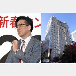 斉藤容疑者の住居は御茶ノ水の高級レジデンス(C)日刊ゲンダイ