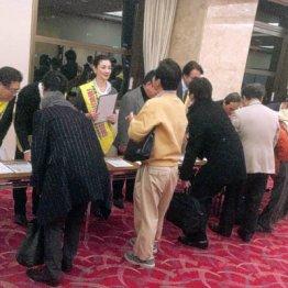 東京都受動喫煙防止条例 有識者も慎重議論求める署名呼びかけ