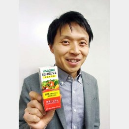 カゴメ野菜ジュース(C)日刊ゲンダイ