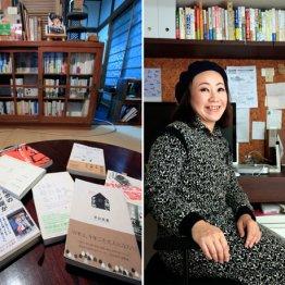 センジュ出版・吉満明子社長「小商いのすすめ」で独立決意
