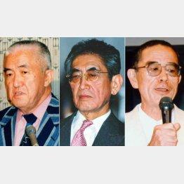 左から永六輔、大島渚、野坂昭如(C)日刊ゲンダイ