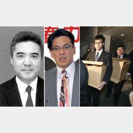 「エース中のエース」の森本特捜部長(左)、右はペジー社の家宅捜索と斉藤容疑者(中央)/(C)共同通信社