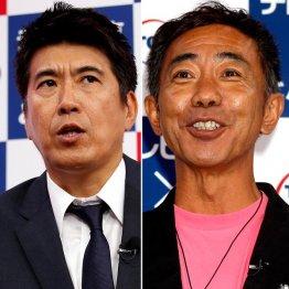 とんねるずの石橋貴明(左)と木梨憲武/(C)日刊ゲンダイ