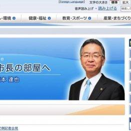 橋本達也市長