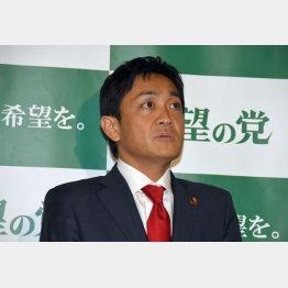 希望の玉木代表(C)日刊ゲンダイ