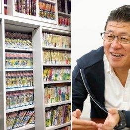 メガネスーパー星﨑尚彦社長 「こち亀」が本棚にギッシリ