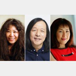 いいものが山ほどあるのに(左から吉田美奈子、山下達郎、矢野顕子)/(C)共同通信社