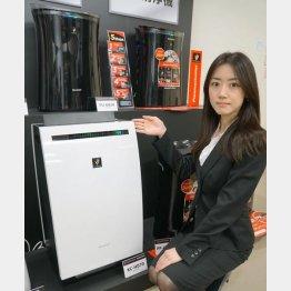 シャープ独自の技術「プラズマクラスター」を搭載した空気清浄機(C)共同通信社