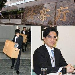 特捜部はヤル気満々、斉藤容疑者(右下)はどこまで自白するのか/(C)日刊ゲンダイ