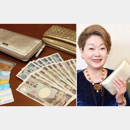 所持金は10万6000円(C)日刊ゲンダイ