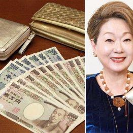 由紀さおりが語る いずみたく氏から学んだ「お金の哲学」