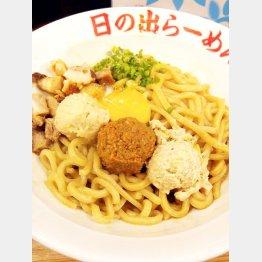 「日の出ラーメン」のガッツ麺DX/(C)日刊ゲンダイ